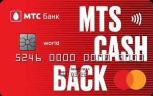 МТС кредитная карта