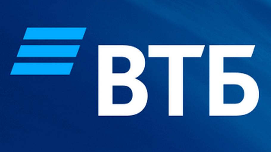 Лицензия ВТБ