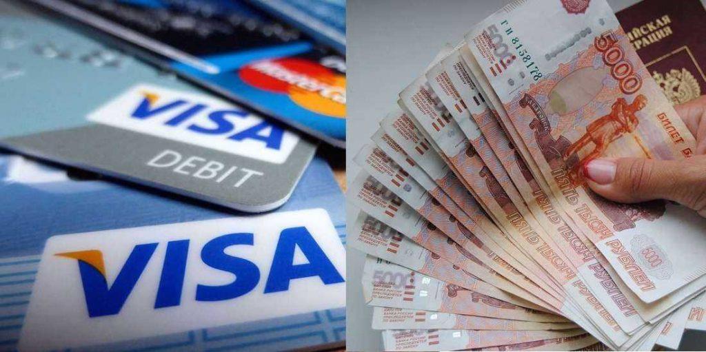 Кредитная карта срочно без отказа 2021