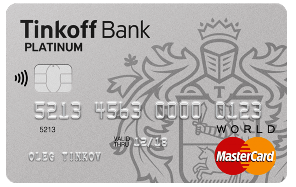 Platinum от Тинькофф банка