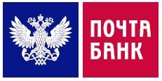 Лицензия Почта банка