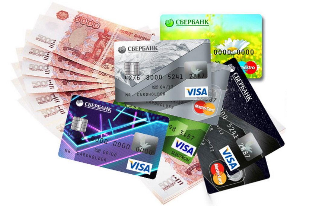 Где взять кредитную карту срочно без отказа?