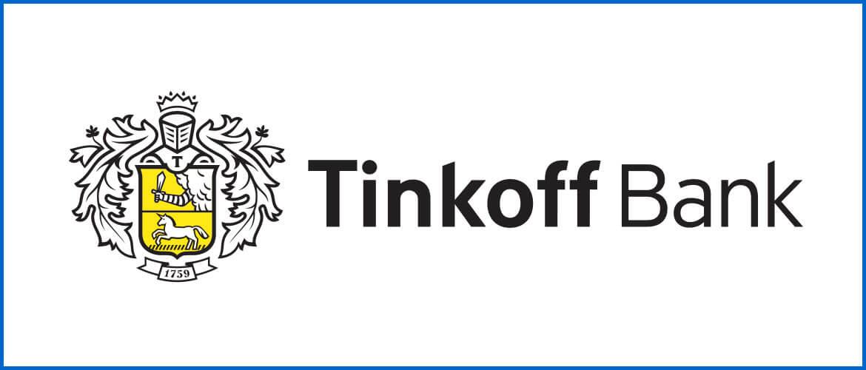 Лицензия Тинькофф банка