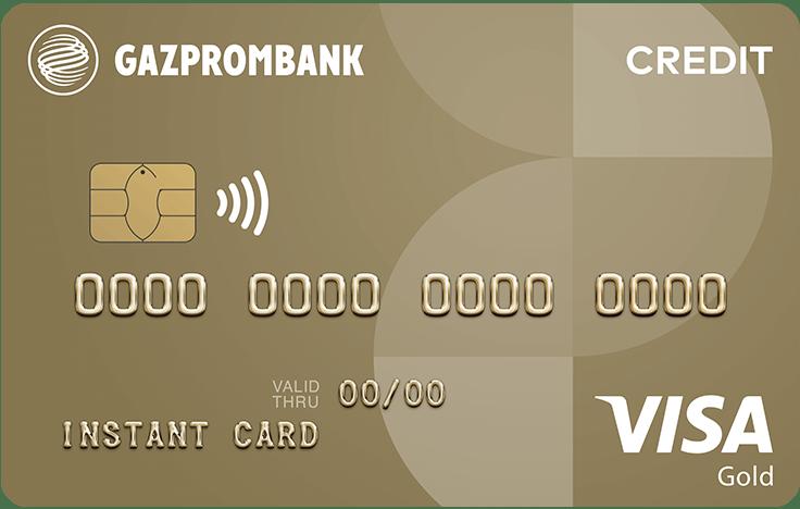 Удобная карта от Газпромбанка
