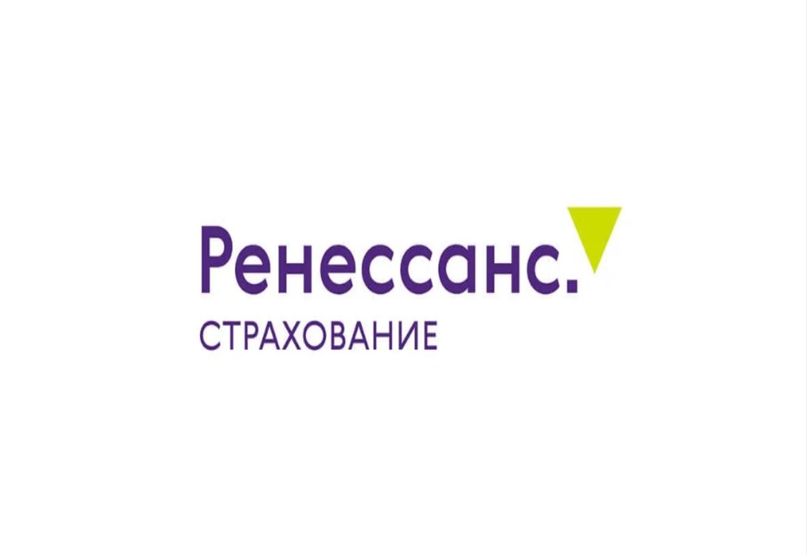 КАСКО В РЕНЕССАНС