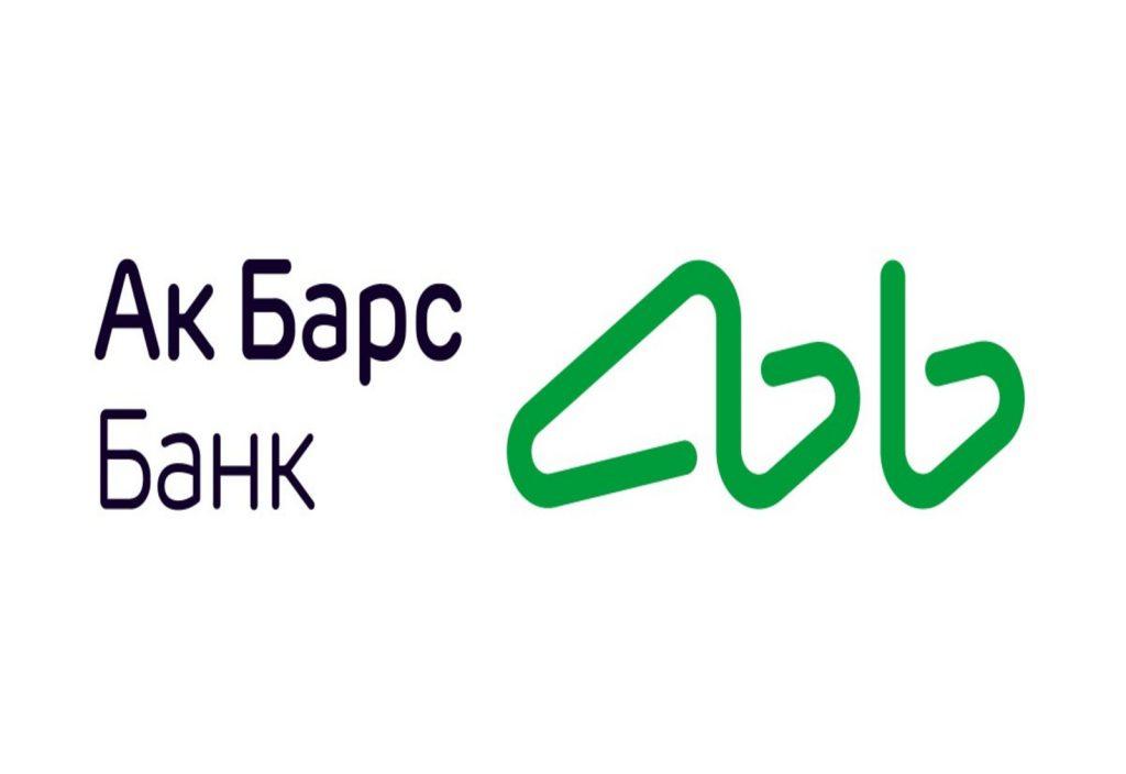 Потребительский кредит в Ак Барс Банке