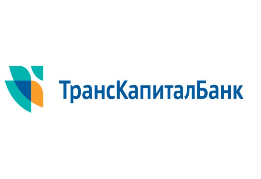 Ипотека в Транскапиталбанк