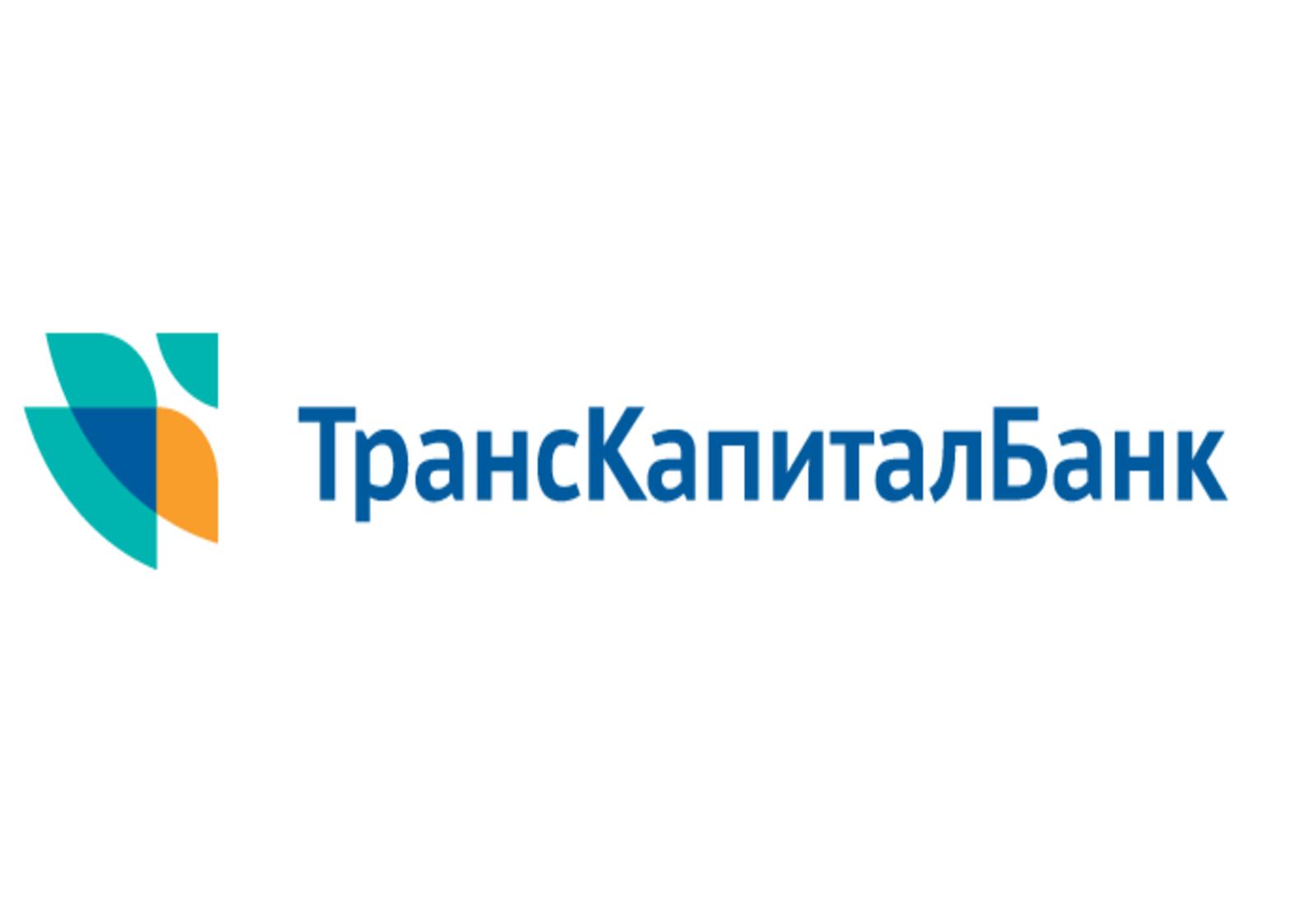 Ипотека в Транскапиталбанке