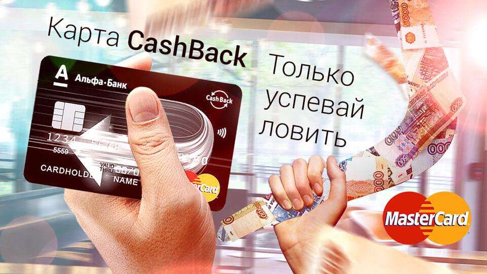самая лучшая кредитная карта 1