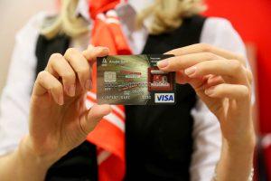 самая лучшая кредитная карта 2
