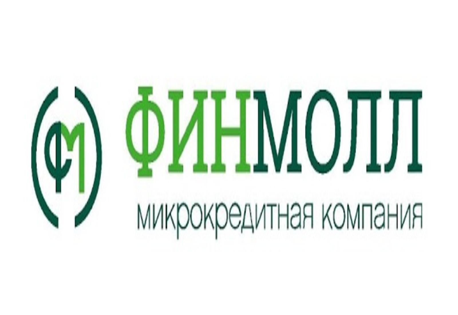 Заим в МФК ФинМолл