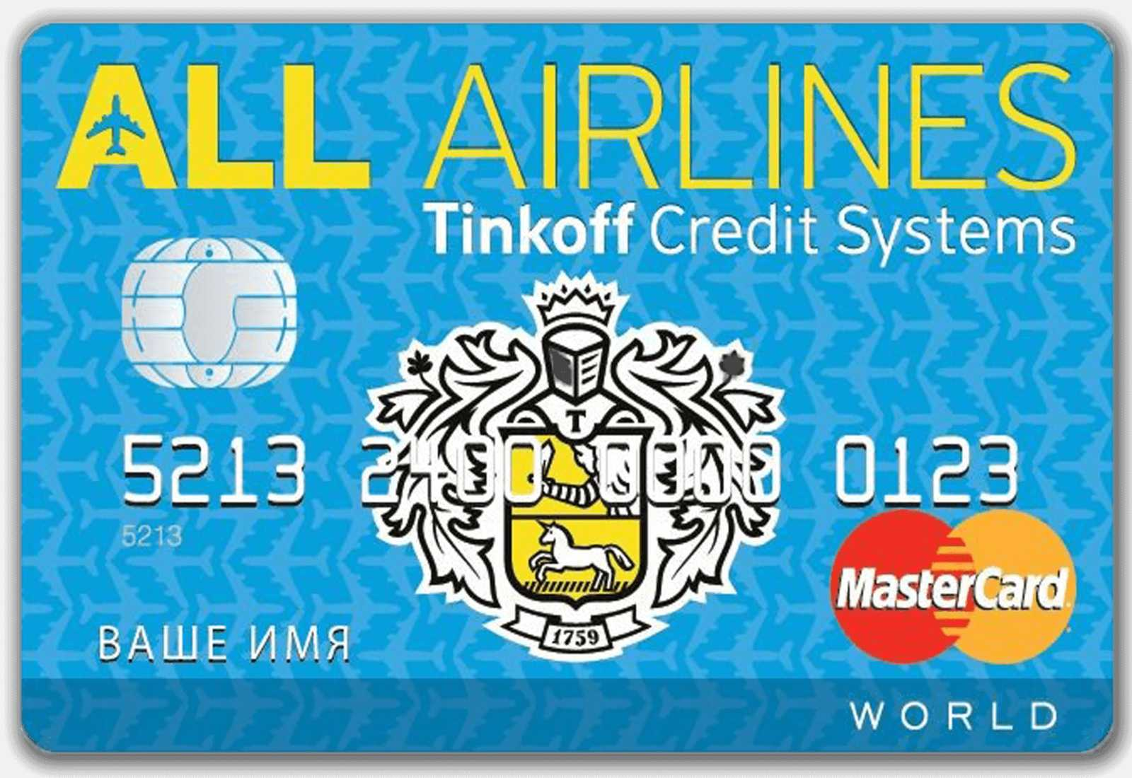 All Airlines от Тинькофф