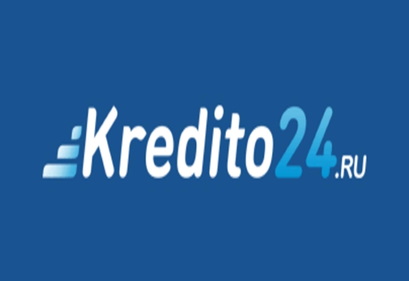 Заим в МФК Kredito24