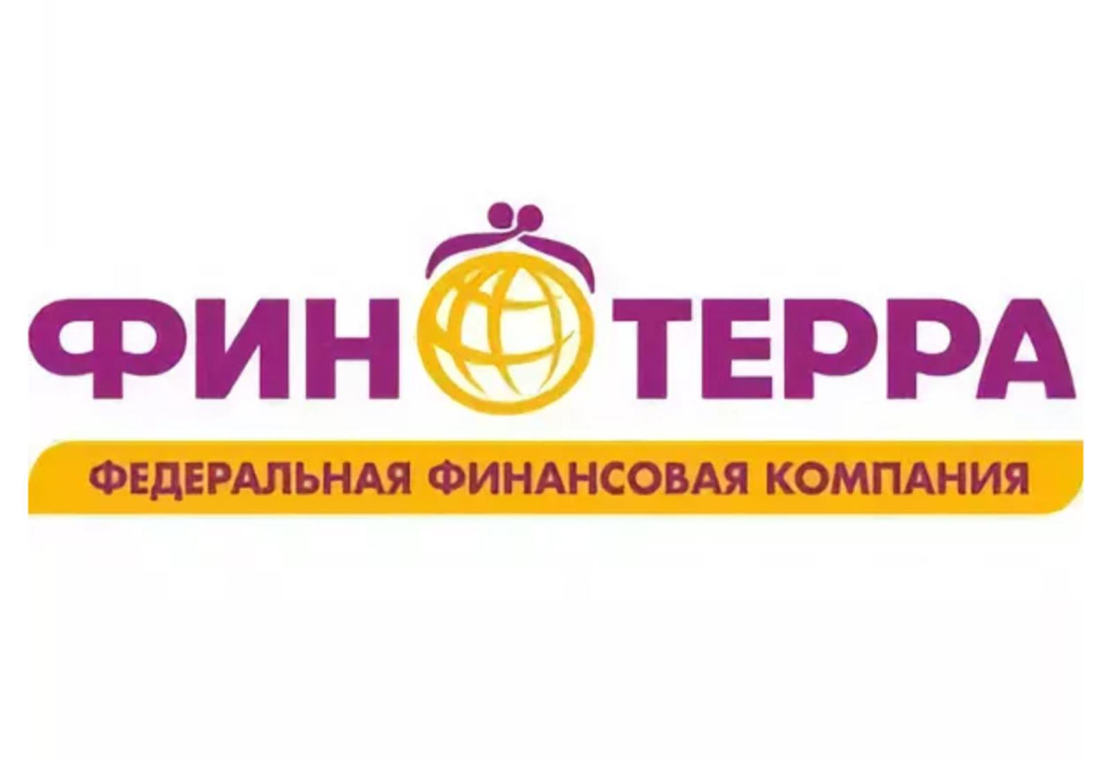 Заим в МФК Финтерра